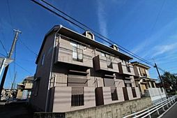 稲丘アームス[1階]の外観