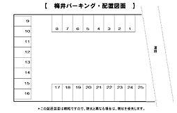 伊保駅 0.3万円