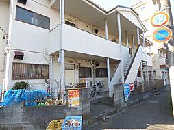 川田ハイツ[2階]の外観