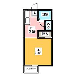 アビタシオンサンアイ[1階]の間取り
