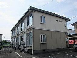 北上駅 3.7万円