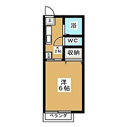 サンライフ翠[2階]の間取り