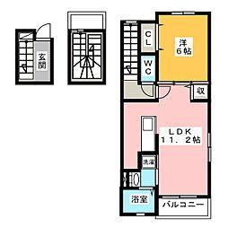 エムズアークII[3階]の間取り