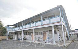 広島県広島市安芸区矢野西6丁目の賃貸アパートの外観