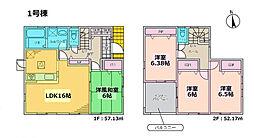 小山駅 2,890万円