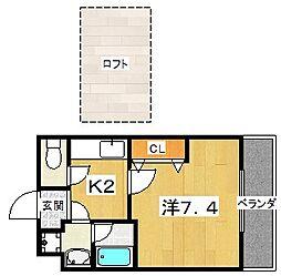 ルガール[1階]の間取り
