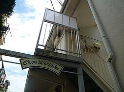 コーポ森福[1階]の外観