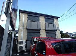 東海道本線 藤沢駅 徒歩8分
