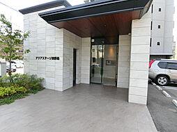 アクアステージ美野島[12階]の外観