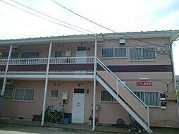 神奈川県高座郡寒川町岡田4丁目の賃貸アパートの外観