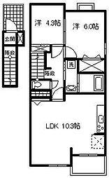 メゾン・クレール Ⅱ[2階]の間取り