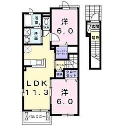 JR豊肥本線 東海学園前駅 5.6kmの賃貸アパート 2階2LDKの間取り