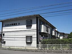 広島県福山市南蔵王町3丁目の賃貸アパートの外観