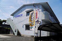 レガンツァ飯塚[1階]の外観