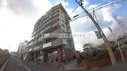 野崎スカイハイツ[3階]の外観