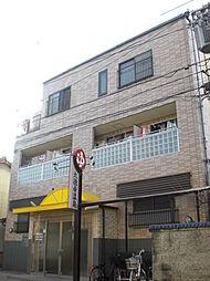 大徳寺温泉マンション