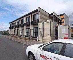 京阪宇治線 黄檗駅 徒歩4分の賃貸アパート