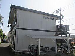 Flageoletフラジオレット[109号室]の外観