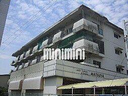 マツヤマンション[2階]の外観