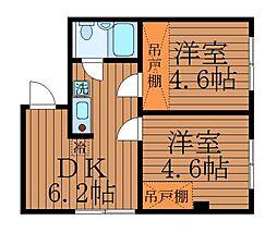 荻野ハイツ[3階]の間取り