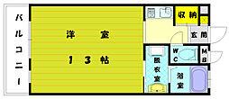 奈多パピヨン[3階]の間取り