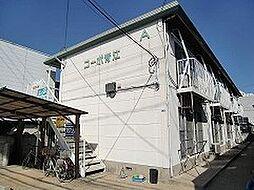 岡山県岡山市北区青江1丁目の賃貸アパートの外観