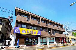 S梅園ビル[3階]の外観