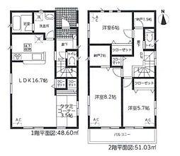 中岡崎駅 3,490万円