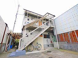 奈良県奈良市陰陽町の賃貸アパートの外観