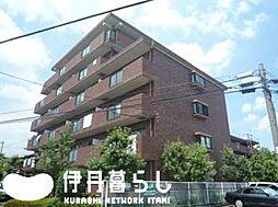 兵庫県伊丹市南野北1丁目の賃貸マンションの外観