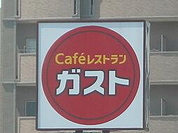 スカイコール古井ノ坂[6階]の外観
