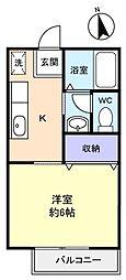ベルエポックA棟[2階]の間取り