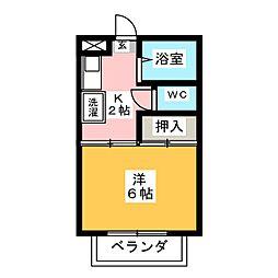 ピレニィ・ワン[2階]の間取り