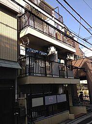 東京都文京区千駄木2丁目の賃貸アパートの外観