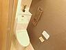 意外とあるトイレ用品ですが、タンクの後ろにも収納出来ます!清潔感のあるトイレですね!,4LDK,面積86.52m2,価格3,299万円,東急田園都市線 すずかけ台駅 徒歩17分,東急田園都市線 南町田グランベリーパーク駅 徒歩20分,東京都町田市小川5丁目