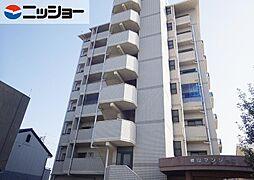 横山マンション[7階]の外観