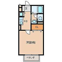カトルセ[2階]の間取り