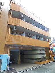 アーバンヒルズ西川口第2[2階]の外観