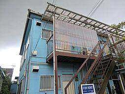 薬円台ハイツ[203号室]の外観