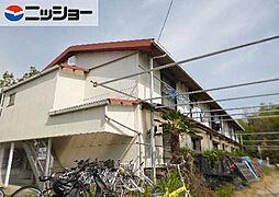 広栄荘7棟[2階]の外観