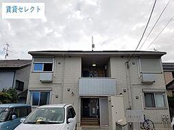 千葉県松戸市五香8丁目の賃貸アパートの外観