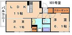 アンウーダ新宮[2階]の間取り