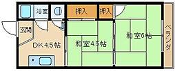 翠光園[1階]の間取り