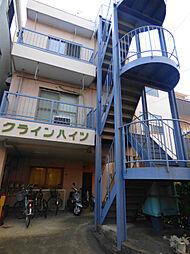 クラインハイツ[3階]の外観