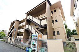 橋本アパートメント[3階]の外観
