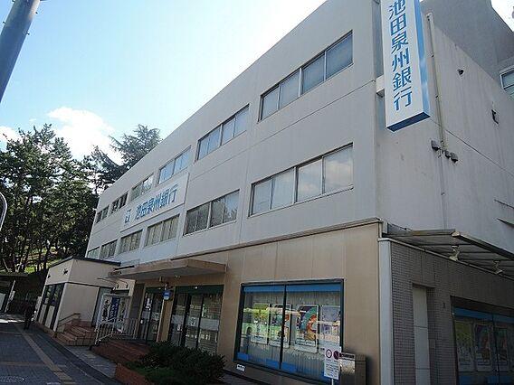池田泉州銀行桃...