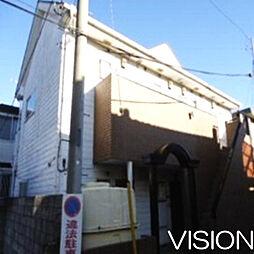 宮原駅 2.6万円