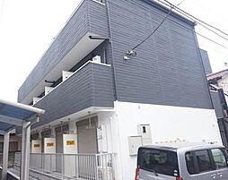 東京都足立区南花畑3丁目の賃貸アパートの外観