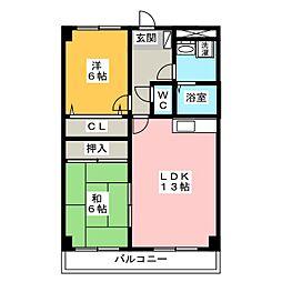 ウエストパークコート[3階]の間取り