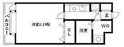 平尾クリエートII[7階]の間取り